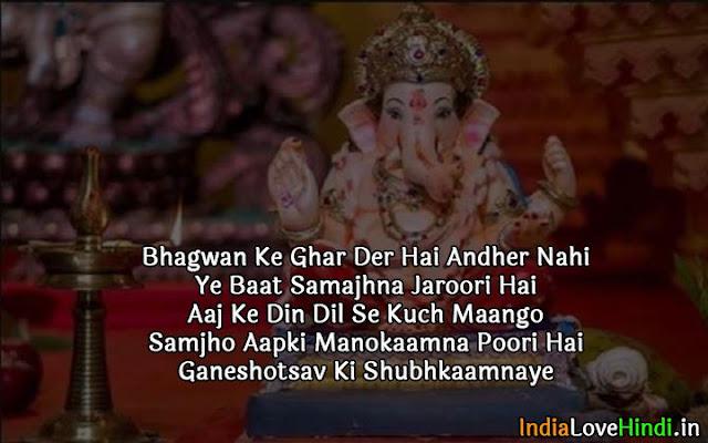 ganesh chaturthi images wallpaper