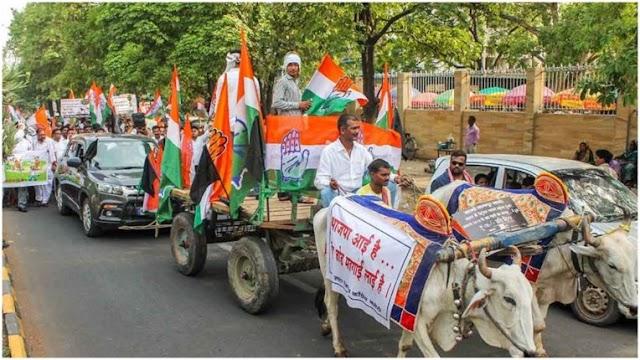 पेट्रोल-डीजल के बढ़ती कीमतों पर कांग्रेस का प्रदर्शन, हिरासत में लिए गए कई कार्यकर्ता!