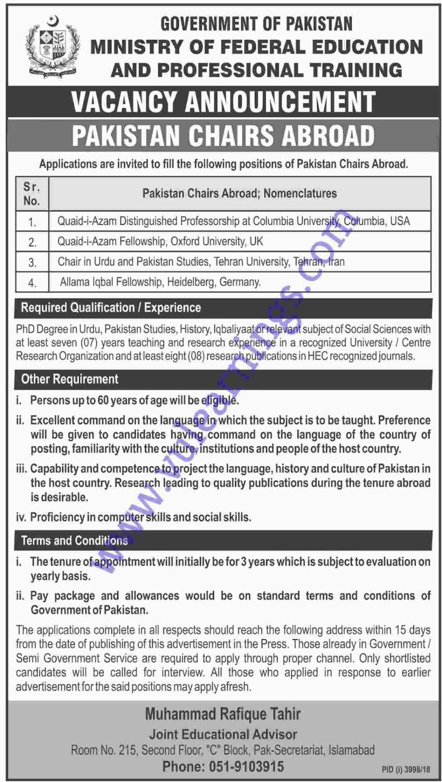 Job in Govt of Pakistan Federal Education