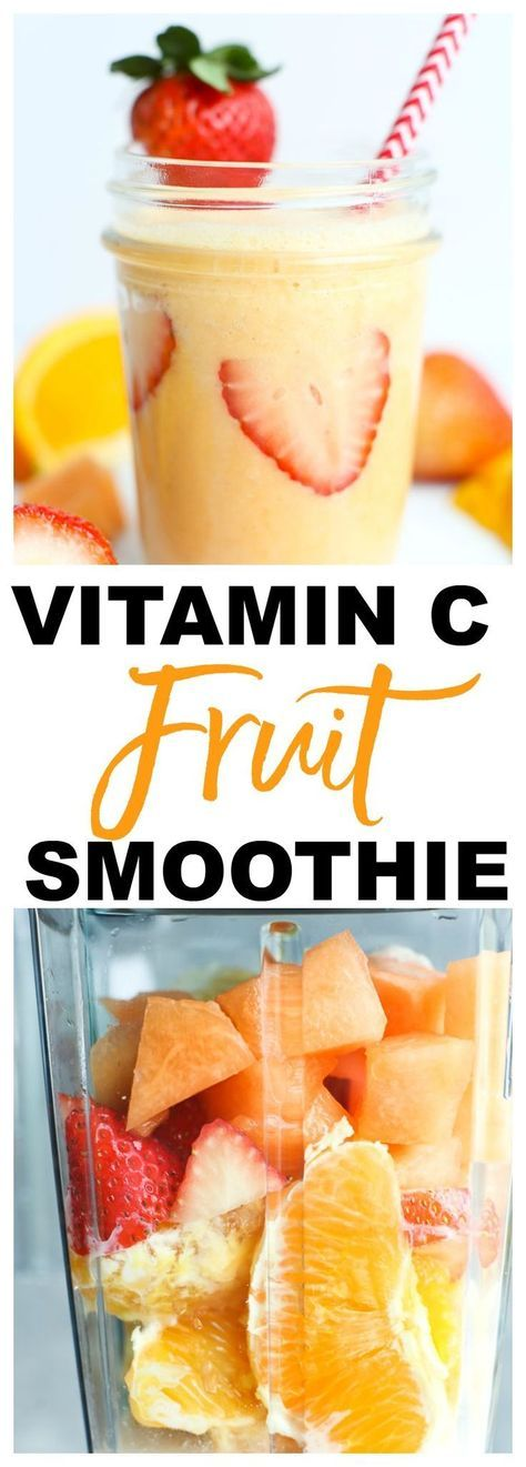 Vitamin C Fruit Smoothie