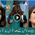 Actress Laila Kiss The Host During Luve Show