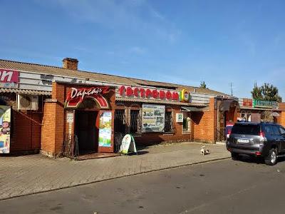 Продается магазин на Смычке общей площадью 480 кв.м с доходной арендой
