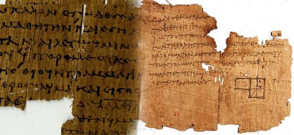 800 Κιβώτια Με Αρχαία Ελληνικά Χειρόγραφα Σε Πανεπιστήμιο Της Βρετανίας; Διαβάστε Ένα Πολύ Ενδιαφέρον Άρθρο Που Θέτει Πολλούς Προβληματισμούς Και Θα Καταλάβετε ...