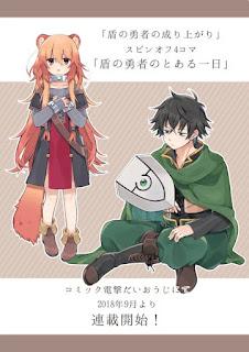 """Manga: Nuevo manga de las novelas """"Tate no Yūsha no Nariagari"""" de Aneko Yusagi"""