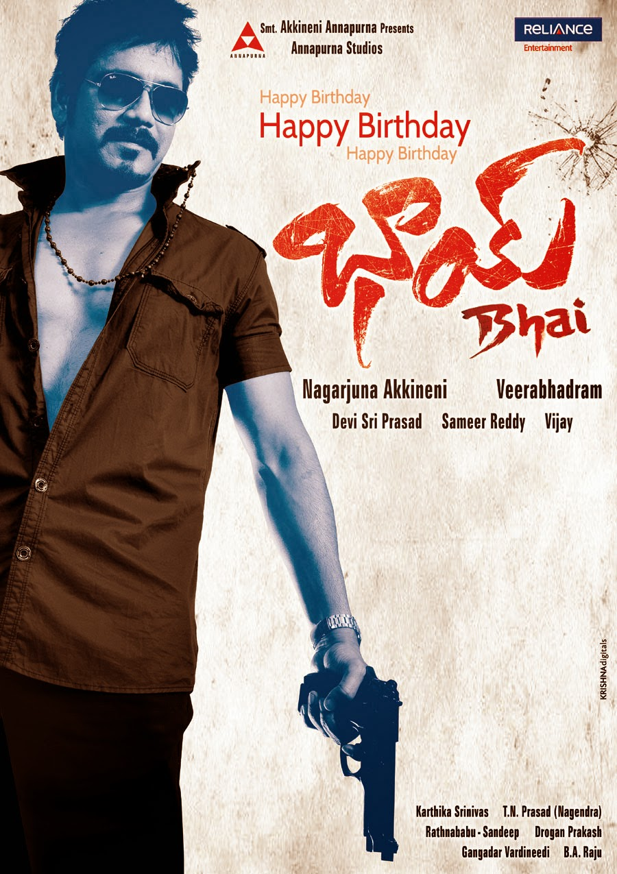 Chal mere bhai mp3 songs free download songs. Pk veio.