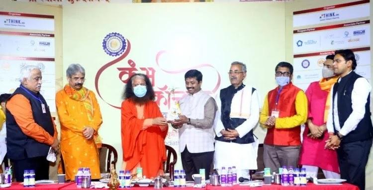 परमार्थ निकेतन में आयोजित कुंभ कांक्लेव के समापन के दौरान आश्रमाध्यक्ष स्वामी चिदानंद सरस्वती