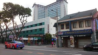 Serangoon Plaza Singapore