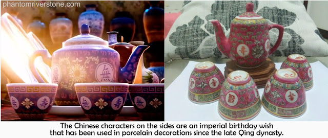 Chinese teaset with decorated with an imperial birthday wish