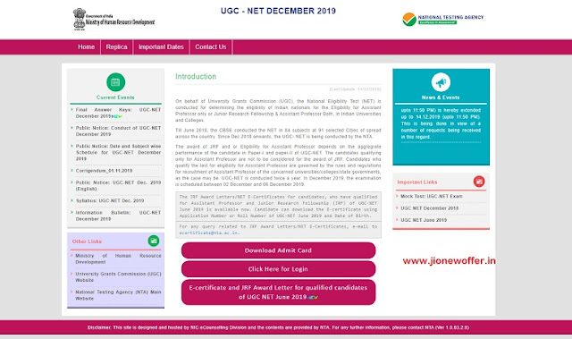 NTA UGC NET December 2019 Result