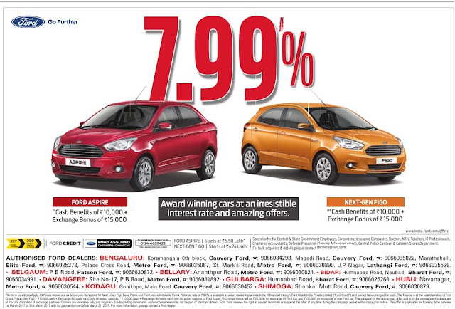 Award winning  Cars at irresistible interest rate and amazing offers| March 2017 Ugadi festival offers