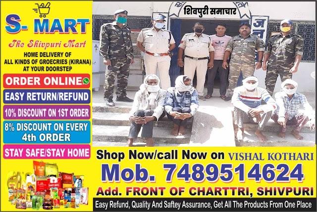 सीहोर हत्याकाण्ड के आरोपी गिरफ्तार,पुलिस को चकमा दे रहे थे आरोपी - SHIVPURI NEWS