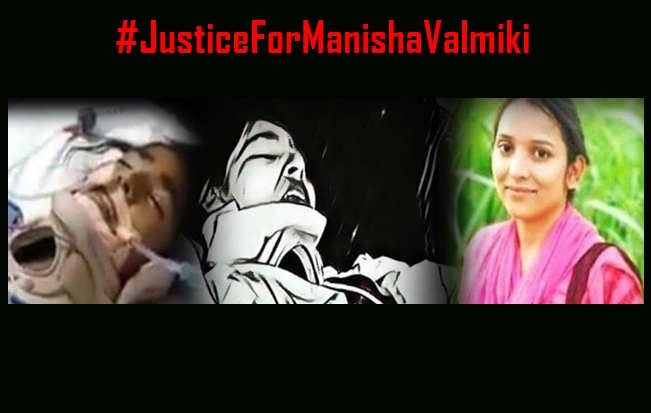 Manisha Valmiki Rape Case