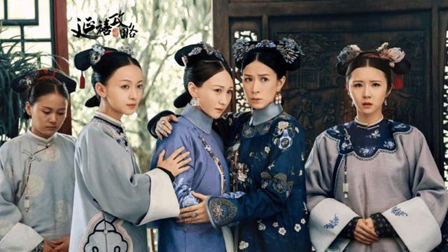 Story of Yanxi Palace เล่ห์รักตําหนักเหยียนสี่ (เล่ห์รักวังต้องห้าม: 延禧攻略)