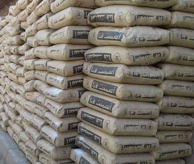 أسعار الأسمنت اليوم الخميس 21-12-2017 فى مصر