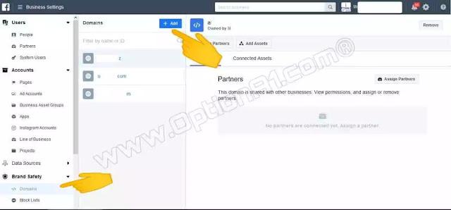 كيفية فك حظر رابط الموقع او المدونة على فيس بوك