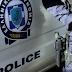 '' Έκτακτη χορήγησης άδειας λόγω καύσωνα'' - Διαμαρτυρία αστυνομικού