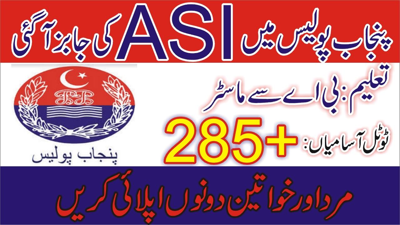 Punjab Police ASI Jobs 2020