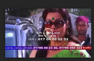 এর বেশি ভালোবাসা যায় না ফুল মুভি | Er Beshi Valobasha Jay Na (2016) Bangla Full HD Movie Download or Watch