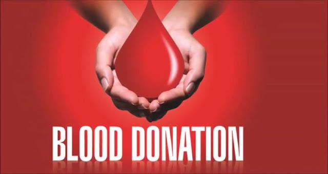 रक्त दान करा । जीव वाचवा