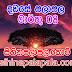 Lagna Palapala Ada Dawase | ලග්න පලාපල | Sathiye Lagna Palapala 2020 | 2020-03-08