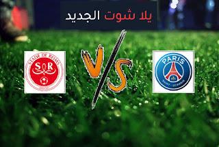 نتيجة مباراة باريس سان جيرمان وريمس اليوم الاحد بتاريخ 27-09-2020 الدوري الفرنسي