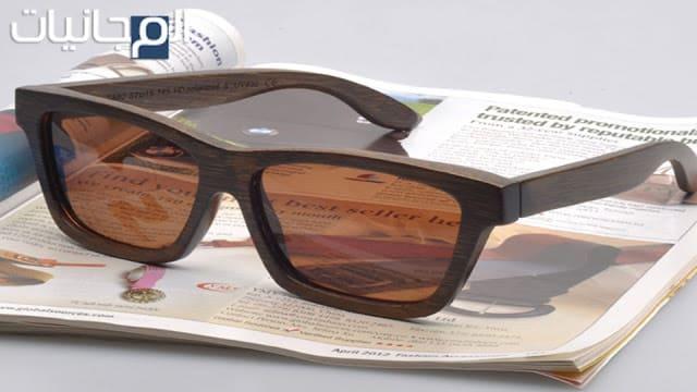 احصل على نظارات و عينات بلاستيكية مجانا تصلك الى باب منزلك