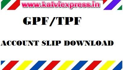 TPF ACCOUNT SLIP DOWNLOAD