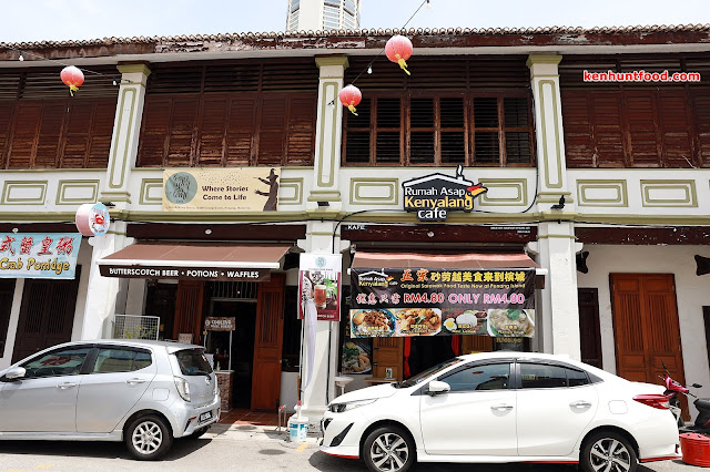 What's On Penang