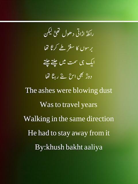 Whatsapp status download urdu poetry/poetry whatsapp status download