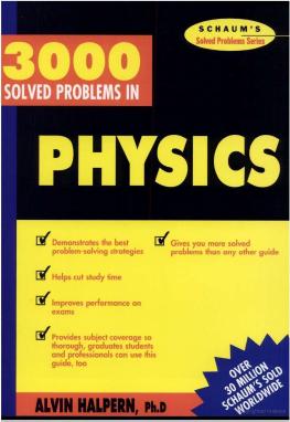 تحميل كتاب 3000 مسألة محلولة في الفيزياء pdf سلسلة شوم