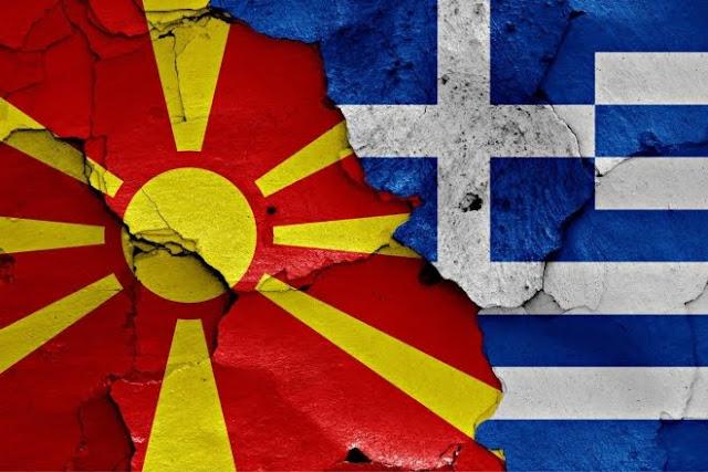 """Ποιοι βιάζονται για την ονοματοθεσία στο  """"μακεδονικό ζήτημα"""";"""