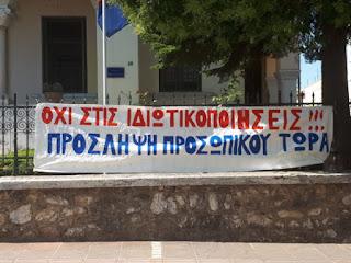 Η Δημοτική Αρχή Ιωαννίνων, συνεχίζει να μοιράζει τα χρήματα των Γιαννιωτών στο μεγάλο κεφάλαιο της περιοχής