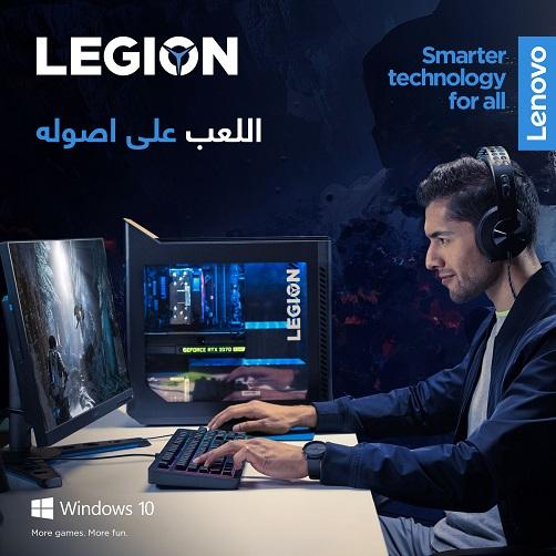 Lenovo Legion Gaming Festival Saudi Arabia