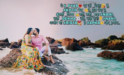 Romantic_Love_Shayari_2020