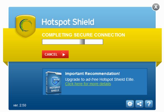 برنامج هوت سبوت شيلد للكمبيوتر