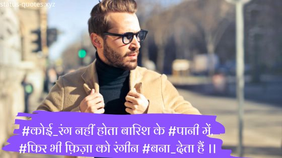 Attitude Status Hindi For Instagram Facebook