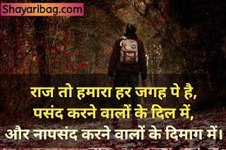Killer Attitude Status In Hindi Download