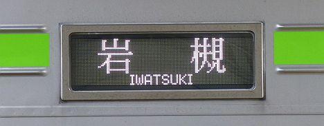 東武野田線 岩槻行き 10300系R側面表示