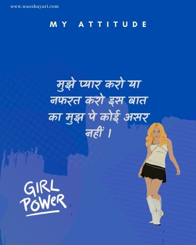 attitude shayari image for girl