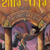 Bangla Translated Book Titled Harry Potter and the Philosopher's Stone by J. K. Rowling