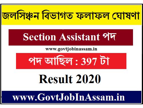 Assam Irrigation Department Result 2020 :: 397 Section Assistant Posts