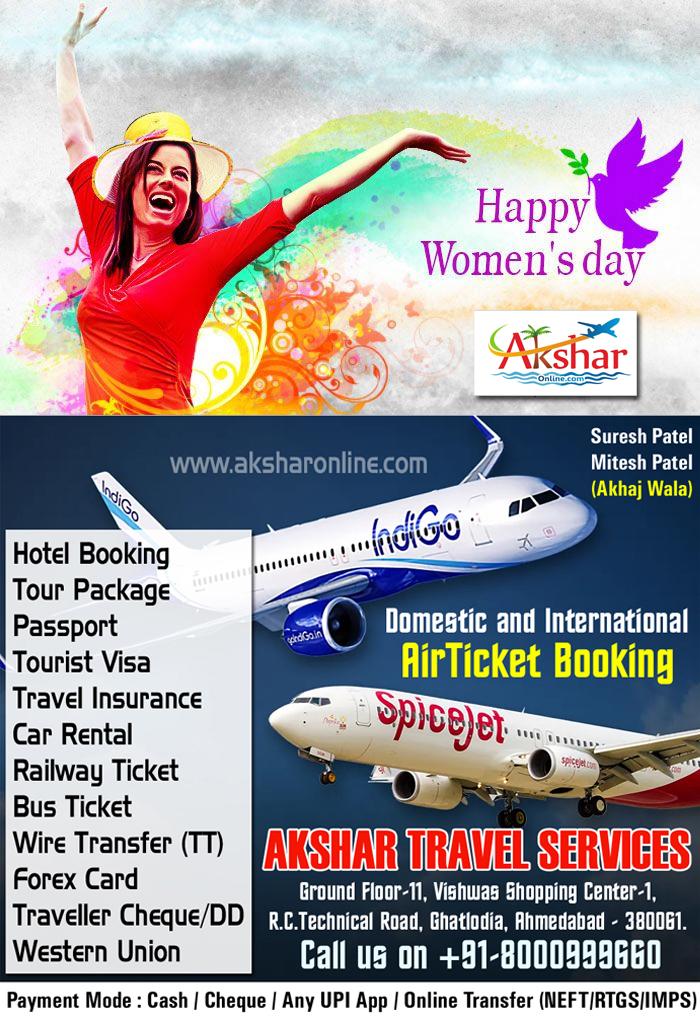 International Womens Day - Happy International Womens Day - Travel Agent in Ahmedabad, Railway Ticket Agent in Ahmedabad, Rail Ticket Agent in Ahmedabad, IRCTC Ticket Booking, Railway Ticket booking in ahmedabad, Air Ticket booking, domestic and international air ticket booking, air ticket agency in ahmedabad, air ticket agent in ahmedabad, air ticket agent in science city, air ticket booking agent in ghatlodia, cheap airfare, cheapest airfare, travel agency in ahmedabad, travel agecny in gota, travel agency in sola, ghatlodia, sciencecity, gurukul, ranip, nirnaynagar, ghatlodia, naranpura, maninagar, vejalpur, thaltej, satellite, vastrapur, bus ticket booking, hotel booking