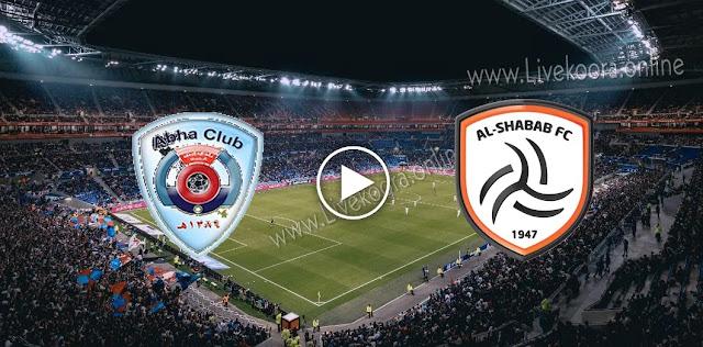 موعد مباراة الشباب وأبها بث مباشر بتاريخ 24-08-2020 الدوري السعودي