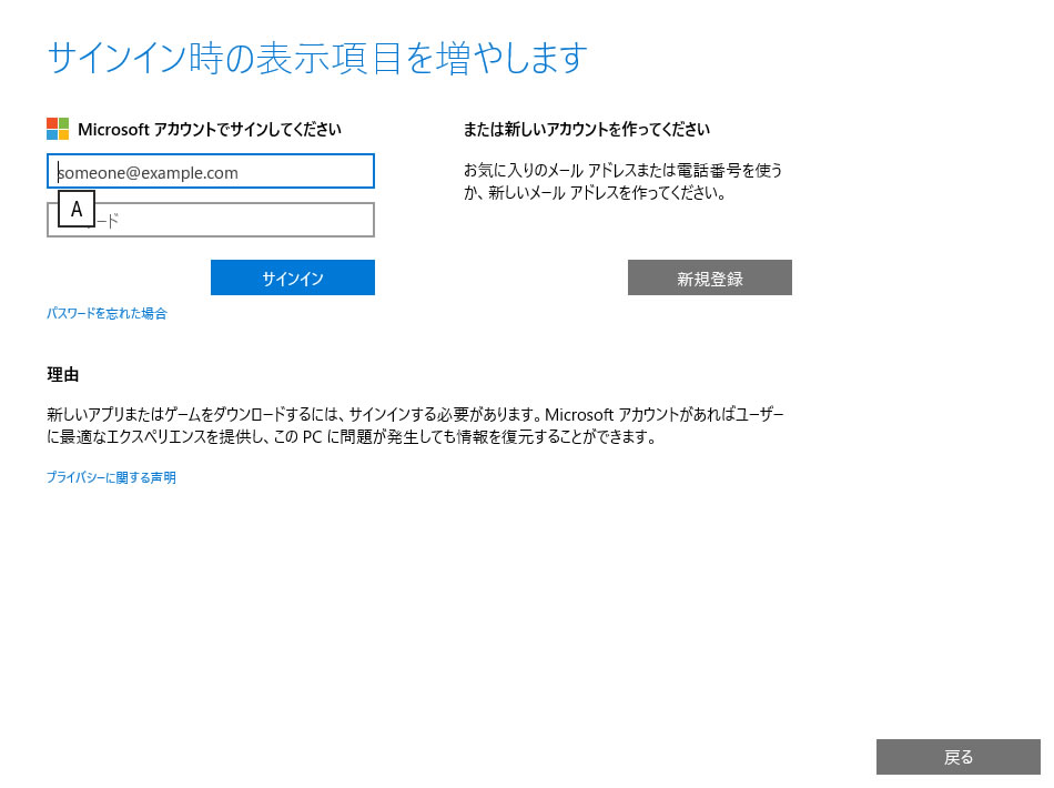 【Windows 10 Insider Preview】ビルド10074 3