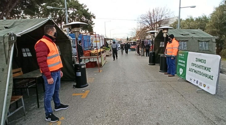 Δωρεάν rapid tests για κορωνοϊό στη Λαϊκή Αγορά της Αλεξανδρούπολης