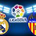 مباراة ريال مدريد وفالنسيا اليوم والقنوات الناقلة بى أن سبورت HD3