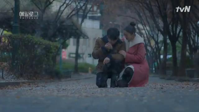 Hi Bye Mama Kim Tae Hee Lee Kyu Hyung