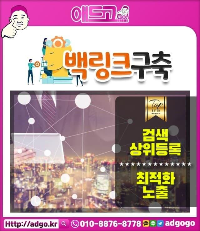 서울G4판매
