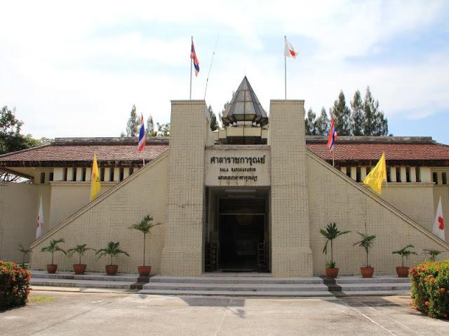 เที่ยว ศูนย์ราชการุณย์สภากาชาดไทย เขาล้าน จังหวัดตราด