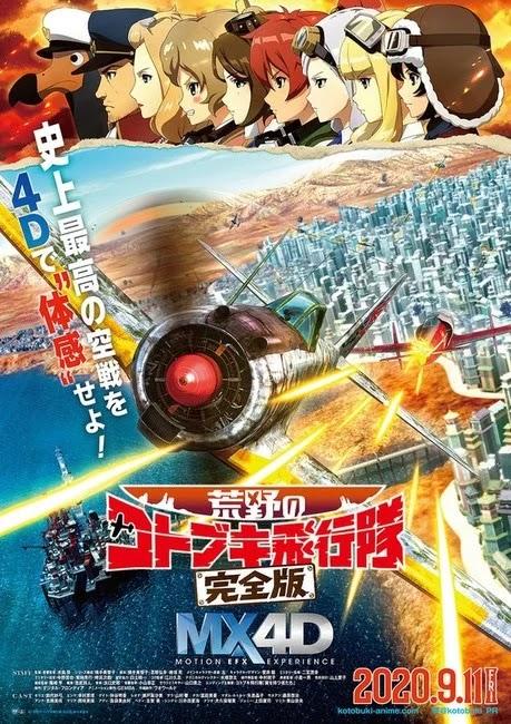 película recopilatoria para Kōya no Kotobuki Hikōtai